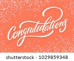 congratulations. greeting card. | Shutterstock .eps vector #1029859348