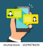 concept of talking through the... | Shutterstock .eps vector #1029878650