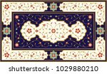 arabic floral design element.... | Shutterstock .eps vector #1029880210