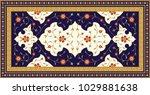 arabic floral design element....   Shutterstock .eps vector #1029881638
