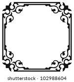 Raster version. Vintage design elements. - stock photo