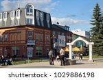 poprad  slovakia   may 09  2014 ...   Shutterstock . vector #1029886198