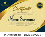 certificate template with... | Shutterstock .eps vector #1029889273