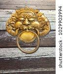 vintage door knocker giant gold ... | Shutterstock . vector #1029903994