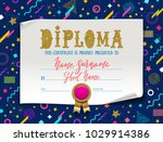 vector template of kids diploma ... | Shutterstock .eps vector #1029914386