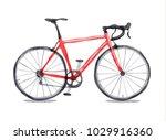 vector illustration of road... | Shutterstock .eps vector #1029916360