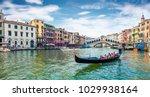 romantic spring scene of famous ... | Shutterstock . vector #1029938164