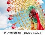 ferris wheel with blue sky in... | Shutterstock . vector #1029941326