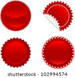 vector starbursts set 2 | Shutterstock .eps vector #102994574