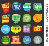 sale stickers and tags colorful ... | Shutterstock .eps vector #1029968296
