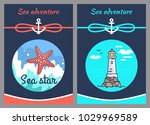 sea adventure and star  two... | Shutterstock .eps vector #1029969589