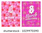 greeting card design 8 march... | Shutterstock .eps vector #1029970390
