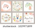 cute happy easter templates... | Shutterstock .eps vector #1029971899