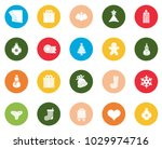 christmas icons set | Shutterstock .eps vector #1029974716