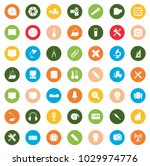 equipment icons set | Shutterstock .eps vector #1029974776
