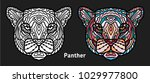 hand drawn panther with ethnic... | Shutterstock .eps vector #1029977800