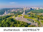 aerial view of the motherland...   Shutterstock . vector #1029981679