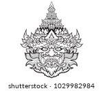 tossakan king of giant  thai... | Shutterstock .eps vector #1029982984