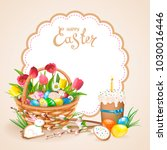 easter composition with... | Shutterstock .eps vector #1030016446