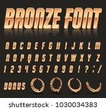 color  bright font in the old... | Shutterstock .eps vector #1030034383