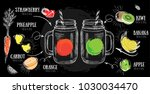 juice menu  hand drawn.... | Shutterstock .eps vector #1030034470