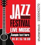 vector banner for jazz festival ... | Shutterstock .eps vector #1030042270