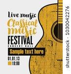vector banner for a festival... | Shutterstock .eps vector #1030042276