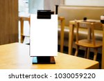mock up blank white menu frame... | Shutterstock . vector #1030059220