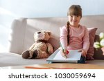 smiling kid with down syndrome... | Shutterstock . vector #1030059694