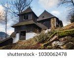 articular wooden church dating...   Shutterstock . vector #1030062478