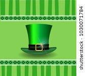 saint patrick's day elegant... | Shutterstock .eps vector #1030071784