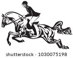 horse show jumping . equestrian ... | Shutterstock .eps vector #1030075198