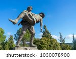 5 feb 2018 monument of a... | Shutterstock . vector #1030078900