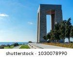 5 feb 2018  canakkale ...   Shutterstock . vector #1030078990