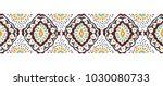 ikat geometric folklore... | Shutterstock .eps vector #1030080733
