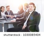 leader on the background of... | Shutterstock . vector #1030085404