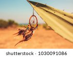 Dreamcatcher In The Air   Boho...