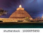 jetavanaramaya dagoba in the... | Shutterstock . vector #1030095850