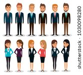 group of businespeople teamwork | Shutterstock .eps vector #1030098280