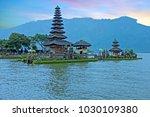 ulun danu temple beratan lake...   Shutterstock . vector #1030109380