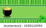 saint patricks day banner with... | Shutterstock .eps vector #1030110394