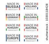 simple vector logos made in...   Shutterstock .eps vector #1030118428