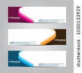 banner background.modern vector ... | Shutterstock .eps vector #1030133929