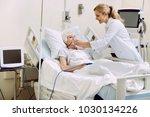 do not worry. friendly female... | Shutterstock . vector #1030134226