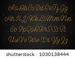 latin gold alphabet. the script ... | Shutterstock .eps vector #1030138444