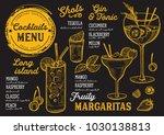 cocktail bar menu. vector... | Shutterstock .eps vector #1030138813