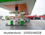 blurred background gasoline