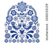folk art vector ornament with... | Shutterstock .eps vector #1030153159