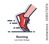 running shoes line color icon | Shutterstock .eps vector #1030173376