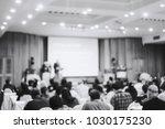 blurred photo of speaker at... | Shutterstock . vector #1030175230